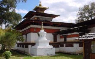 Kyichu templom