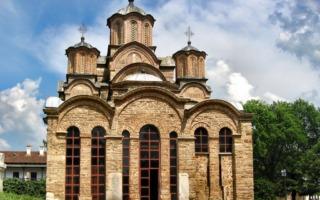 Koszovó körutazás-Gracanica