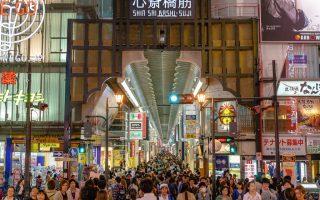 Japán körutazás -Osaka
