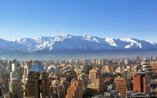 Dél-Amerika körutazás - Santiago