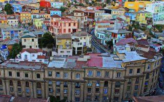 Dél-Amerika körutazás - Valparaíso