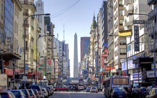 Dél-Amerika körutazás - Buenos Aires