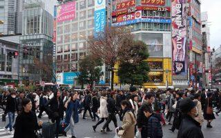Japán körutazás - Tokió
