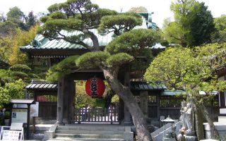 Japán körutazás -Kamakura