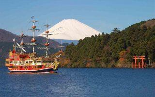 Japán körutazás -Hakone