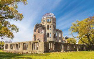 Japán körutazás -Hiroshima