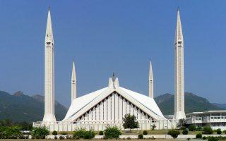 Pakisztán-India körutazás-Iszlamabad